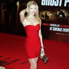 SMALL - Red Solid Strapless Celeb Inspired Bandage Dress